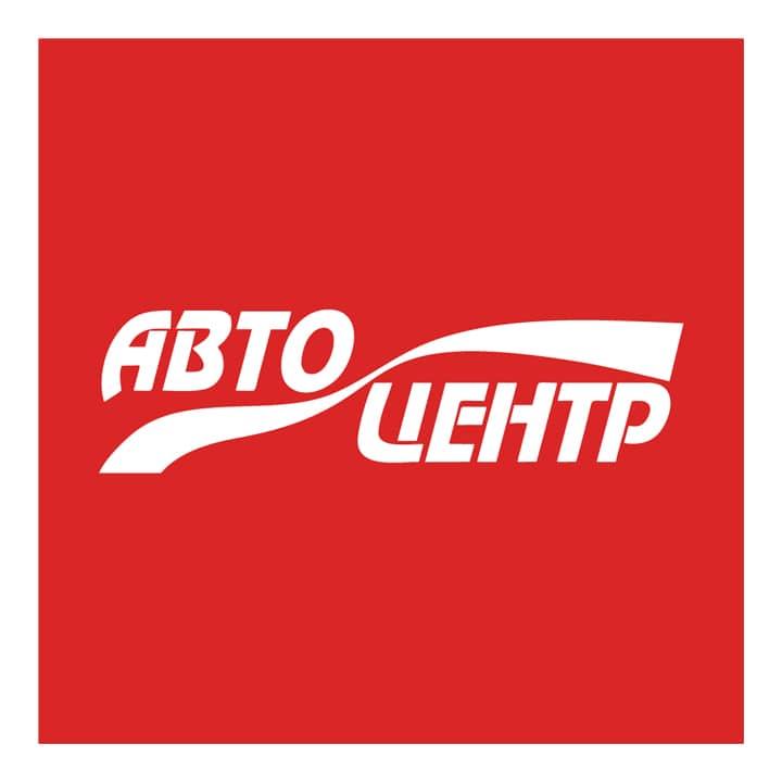 Автоцентр.ua - партнер Ukasko