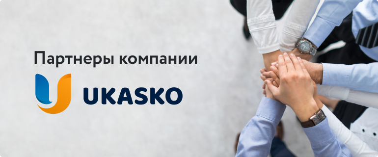 Партнер Ukasko - Страхова компанія - PZU