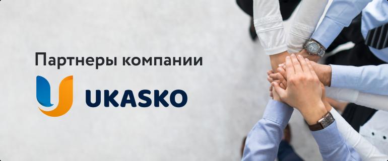 Партнер Ukasko - Страховая компания - PZU