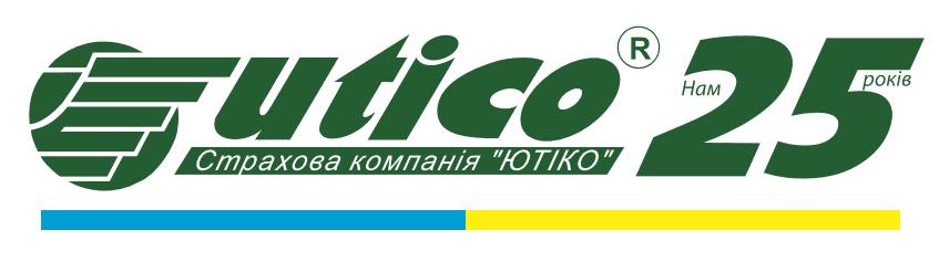 Українська транспортна страхова компанія